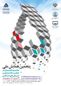 mashhad-9aban